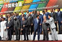 米中バトル、アフリカでも トランプ政権は投資組織新設 TICAD開幕