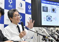 iPS角膜移植 阪大教授「ドナー不足解消につなげたい」