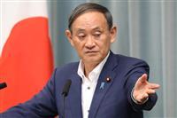 「国際法違反状態の解決、強く求める」菅官房長官、文大統領の批判に反論