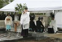 阿蘇神社、楼門組み立て安全祈願 震災から復興へ一歩