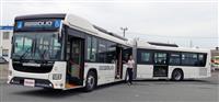 連節バス、伊勢神宮で運行へ 3年春導入 大量輸送、効率化図る