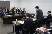 イージス再調査 秋田県「可能な限り説明を」 防衛省に求める