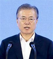 韓国大統領、強く日本批判 態度変化なく、強硬回帰