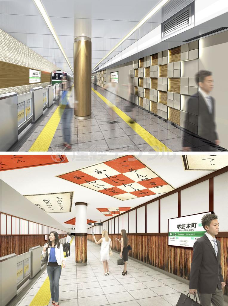 堺筋本町駅の最終デザイン(上)と昨年12月に発表された当初デザイン(大阪メトロ提供)