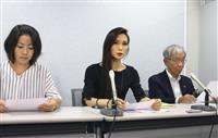 性別変更を同意なく明かされ苦痛 大阪の女性が勤務先提訴