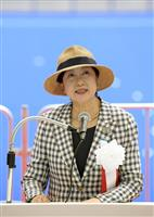 「5G整備で世界をリード」小池百合子都知事が表明 官民共同で推進
