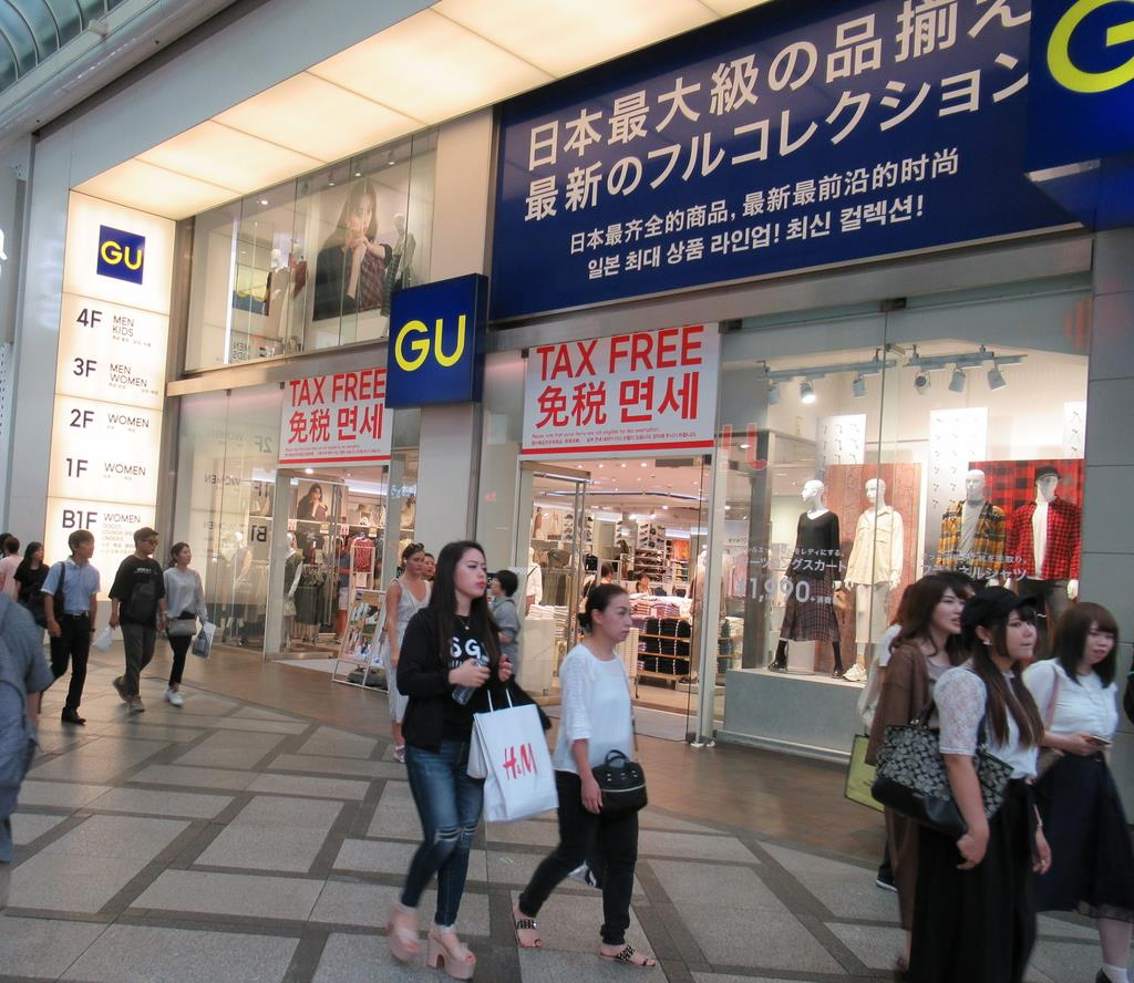 経済 ピンチ 韓国