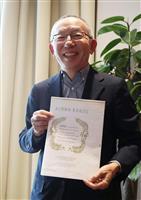 【話の肖像画】ファーストリテイリング会長兼社長・柳井正(70)(17) ご縁とは本当に…