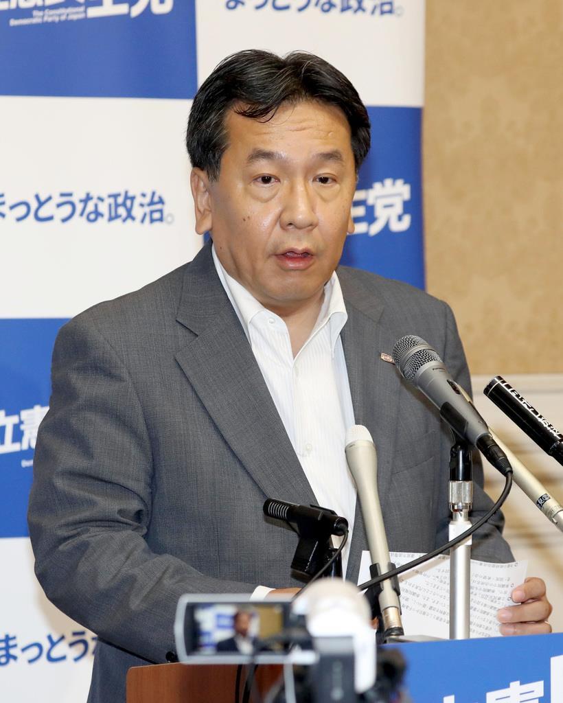 会見で記者団の質問に答える立憲民主党・枝野幸男代表=30日午後、国会内(春名中撮影)