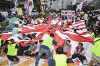 東京五輪で旭日旗持ち込み禁止求める決議 韓国国会委員会