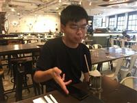 香港、雨傘運動元指導者ら逮捕直前語る 「制度維持、日本も中国に要求を」
