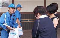 後絶たないあおり運転 滋賀県警、取り締まり強化