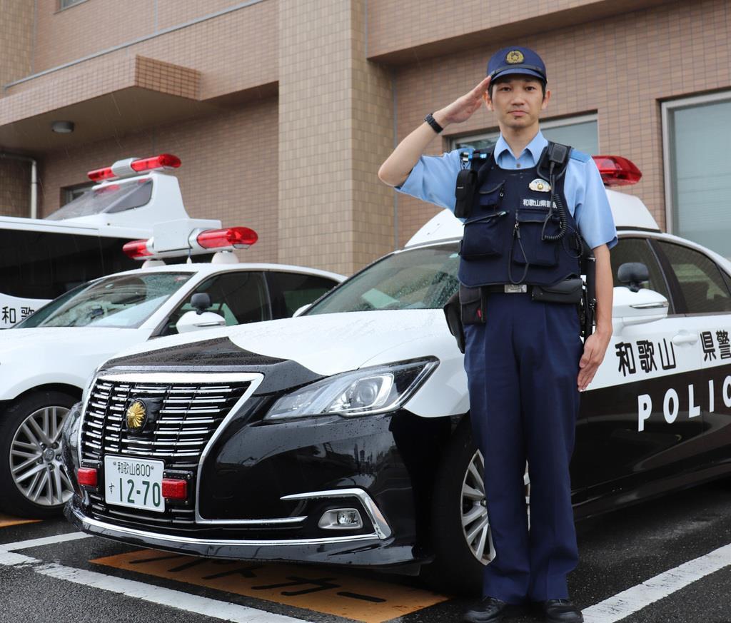 現在は和歌山県警御坊署の地域課に勤務する玉置昌宏さん=和歌山県御坊市