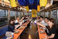 【湖国の鉄道さんぽ】近江鉄道、飲み放題の旅 イベント電車、ビア電が人気