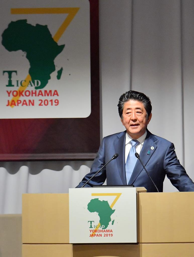 第7回アフリカ開発会議(TICAD7)の全体会合で発言する安倍晋三首相=28日午後、横浜市(宮崎瑞穂撮影)