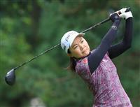 上原が9打差23位 畑岡後退27位 米女子ゴルフ第2日