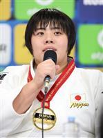 女子78キロ超級で初優勝の素根、162センチの執念 世界柔道