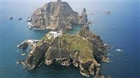 韓国与党議員らが竹島上陸、続く対日挑発