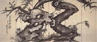 樹木モチーフの絵画展示 奈良市の大和文華館