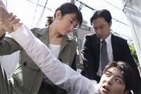 【TVクリップ】木村文乃 初の捜査二課刑事役「多くのものを背負いながら撮影」