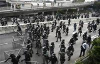 【花田紀凱の週刊誌ウオッチング】〈735〉香港デモと権力闘争