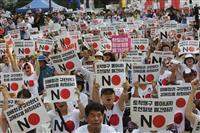 【コリア実況中継!】朝鮮日報、社説日本語版掲載取りやめ1カ月超 「嫌韓あおる」政府の名…