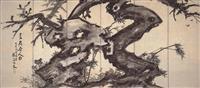 樹木の多彩な表現紹介 奈良・大和文華館で絵画展示