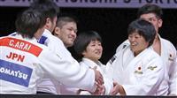 日本、混合団体3連覇で有終の美 世界柔道最終日