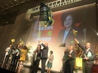 台湾の蔡英文総統後援会が日本で発足 「圧力に屈せず、支持を得ても盲進しない」