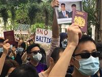 香港の英総領事館前で永住権求めるデモ マレーシアなどへの移民相談も急増