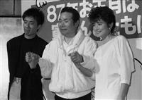 【寅さん50年 男はつらいよを読む-吉村英夫】(24)地域共同体への郷愁