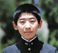 川崎20人殺傷事件、被疑者死亡のまま書類送検 捜査は事実上終結