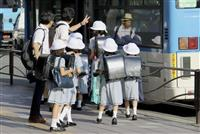 学園事務局長「動機解明なされず残念だ」 始業式、児童3人欠席 川崎殺傷