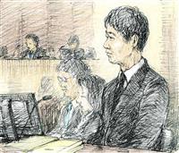 【新井浩文被告初公判詳報】(2)女性の手をつかむ被告 被害女性「やめてください。これ以…