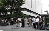 【新井浩文被告初公判詳報】(4)弁護人、抵抗の言葉「出せていなかったのでは」 被害弁償…