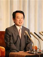 最高裁判事に就任した林道晴氏が会見 「真相に迫った良い解決を導きたい」