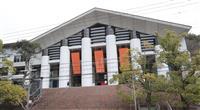 造形大学の「京都芸術大学」に校名変更で提訴 京都市芸大