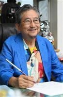 【話の肖像画】マンガ家・永井豪(73)(2)夢から生まれた「手天童子」