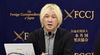 【動画あり】津田大介氏が会見「政治家の圧力、原因ではない」