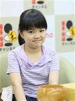 仲邑菫初段、16日に十段戦登場、初の男性棋士と対局