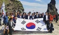 菅官房長官、韓国国会議員団の竹島上陸を批判