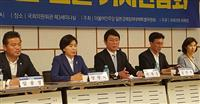 【劇場型半島】「日本に五輪の資格なし」韓国与党が日本メディアに向け開いた驚きの会見