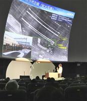 衛星つばめ、「つばめ」を撮影 JAXAが九州新幹線の写真公開 熊本