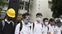 香港の大学・中高生らが授業ボイコット ゼネストも呼びかけ