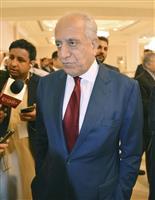 米代表、アフガン和平の草案提示 アフガン政府内で協議へ