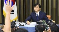 疑惑の韓国法相候補の人事聴聞会、開かれず 家族の証人出席めぐり与野対立 文大統領の任命…
