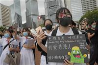 香港の大学・中高生らが授業ボイコット