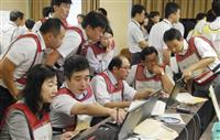 大阪市で南海トラフ地震想定した訓練 情報発信方法など確認