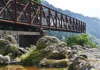 立山信仰、写真でPR 富山県の遊園、撮影可能に