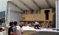 段ボールで「出石鉄道」を再現 兵庫・豊岡